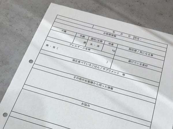 井津さん5